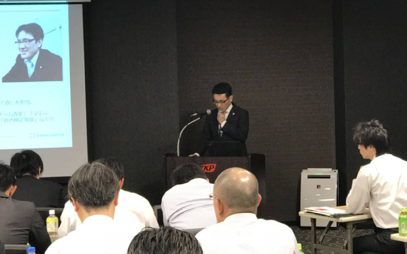 シーグリーン様主催セミナー@福岡